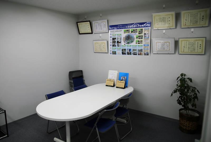 KRC事務所 打ち合わせスペース